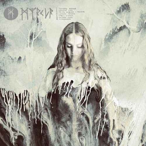 Myrkur ‎– Myrkur LP - Grindpromotion Records