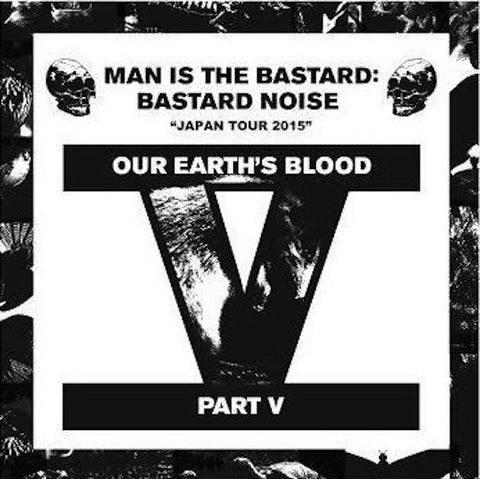 "Man Is The Bastard: Bastard Noise* ‎– Our Earth's Blood Part V 7"" (Orange Vinyl)"
