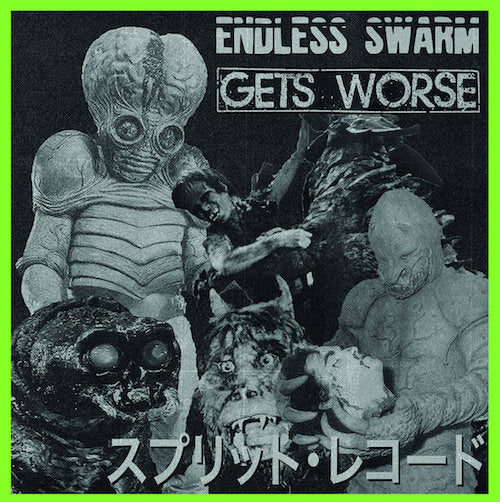 "Gets Worse / Endless Swarm - Gets Worse / Endless Swarm 7"" - Grindpromotion Records"