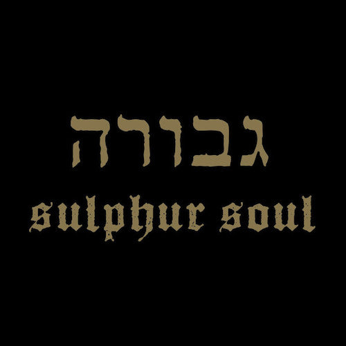 Gevurah ‎– Sulphur Soul LP - Grindpromotion Records