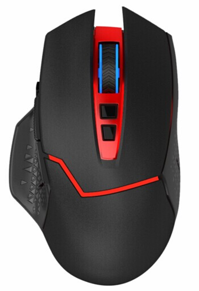 Redragon Mirage M690 4800DPI Wireless Gaming Mouse