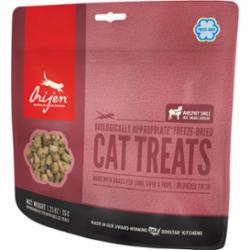 Orijen Freeze-Dried Grass Fed Lamb Cat Treats 1.25 oz