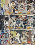 2018 Topps Series 1 & 2 & Update Team Set - San Francisco Giants (31 Cards)