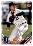 2019 Bowman Prospects - Pick your Player 1-100