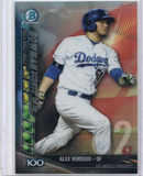 2017 Bowman Chrome Scouts Top 100 Refractors