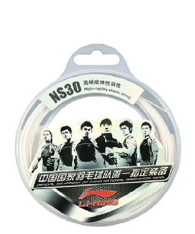 Li-Ning NS30 Badminton String Set