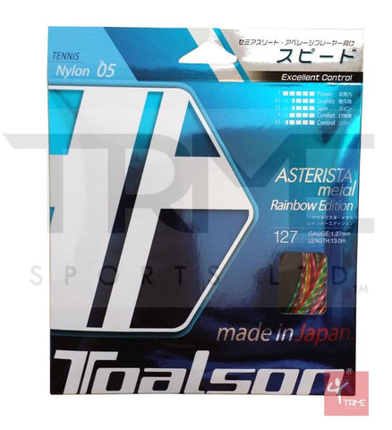 Toalson – TRME Sports
