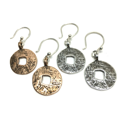 Small Ancient Coin Earrings