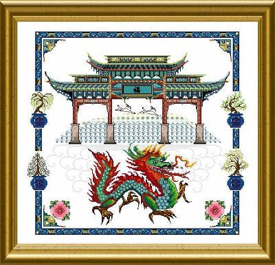 Chinese Dragon Gate