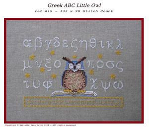 Greek ABC Little Owl