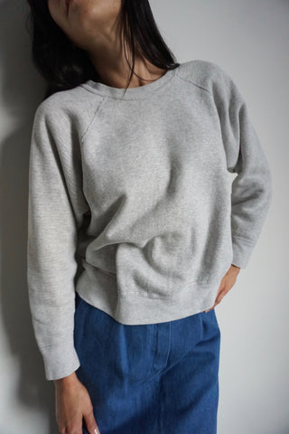 60s Light Heather Gray Cropped Sweatshirt, Sz. S