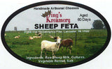 Sheep Milk Feta (8oz)