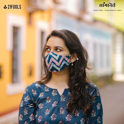 'Sanganeri' / 5 layer Face Mask- Pack of 3 / Shahteer