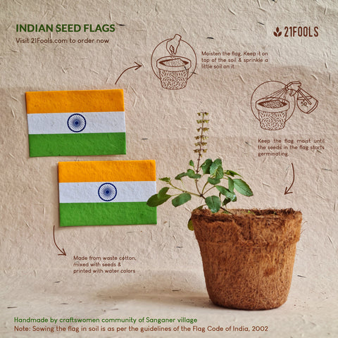 Seed Paper - Indian Flag (Pack of 50)