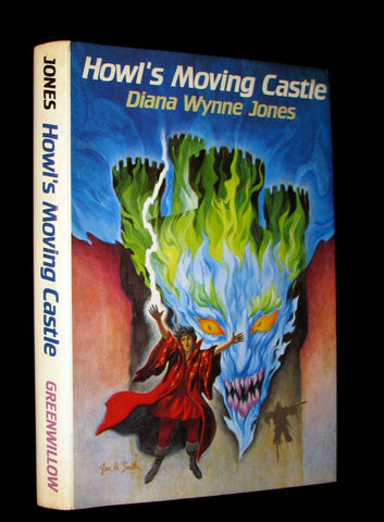 1986 Scarce First Edition - Howl's Moving Castle by Diana Wynne Jones.