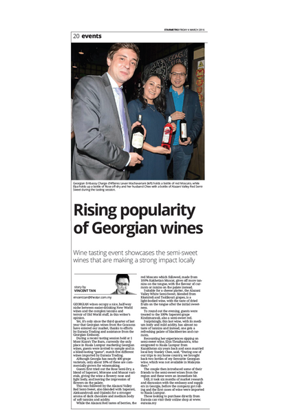 The Star - Rising Popularity of Georgian Wines