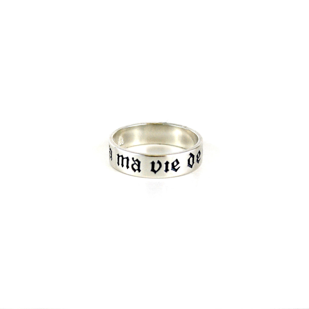 All my heart for all my life Ring - The New York Public Library Shop
