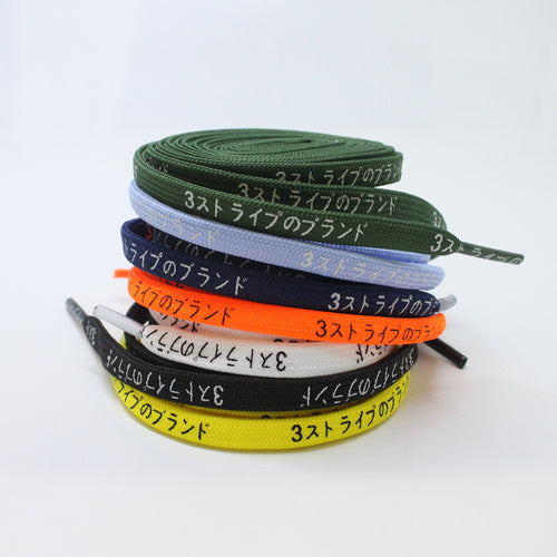 Katakana Japanese Flat Shoelaces