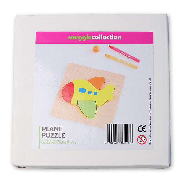 Personalised Wooden Plane Jigsaw Puzzle Toy - Boxed