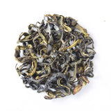 Nepal Green Tea - Gurkha Tea   - 2