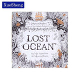 24 Pages Lost Ocean Inky Adventure Coloring Book for Adult & Children - Gifts For Reading Addicts