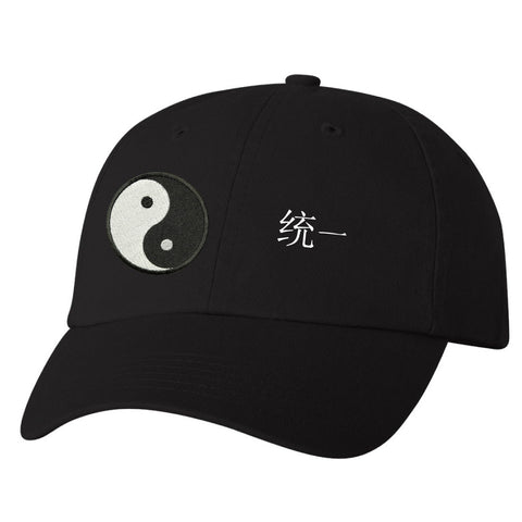 Unity Yin Yang Constructed Dad Hat