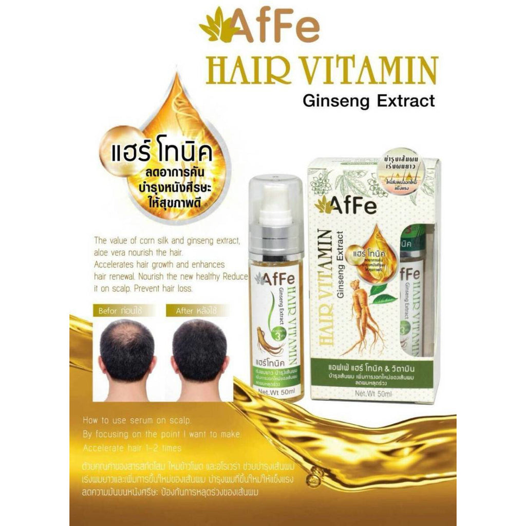 Affe Hair Vitamin Ginseng Extract (Made In Thailand)