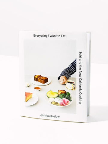EVERYTHING I WANT TO EAT - BOOK