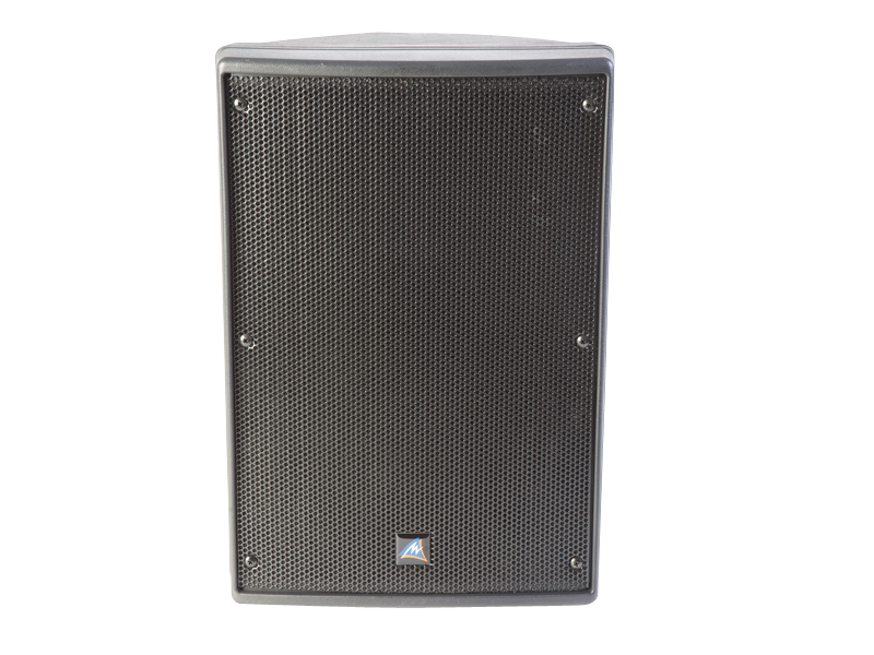 Australian Monitor XRS8ODV 8 inch Two-Way Weather Resistant Speaker
