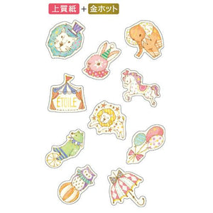 Favourite Seal Sticker Set - Circus
