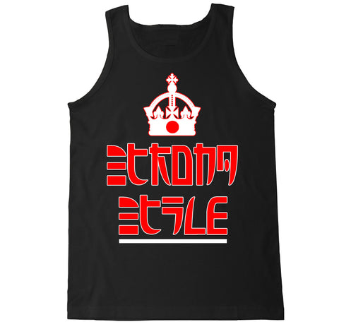 Men's KING OF STRONG STYLE Tank Top