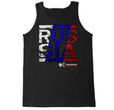 Men's Team Russia World Cup 2018 Tank Top