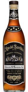 BARRILITO 5 STARS RUM 750ml