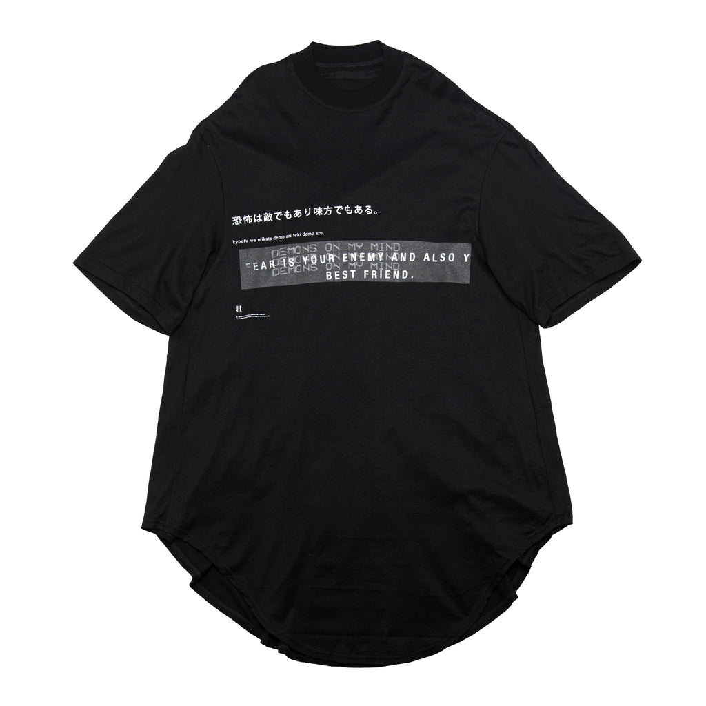 Fear Is Your Enemy Oversize T-shirt Black