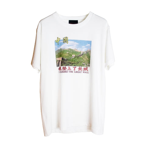 Great Wall Souvenir Tee
