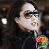 Stylish Women's Cat's Eye Mirrored Retro Textured Gradient Color Sunglasses - Gear Just For You.com
