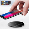 Convenient Stable Recognition Qi Wireless Fast Charger