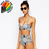Most Attractive Hollow Cut High Waist Sexy Women's Beachwear Bikini - Gear Just For You.com
