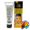 Image of 120mL Anti-Aging Moisturizing Oil-Control Acne Treatment Whitening 24K Gold Mask - Gear Just For You.com