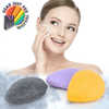 Natural Exfoliating Charcoal Activated Pure Konjac Women's Facial Cleanser Sponge - Gear Just For You.com