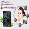 Ultra Cleansing Blackhead Remover Black Mud Mask - Gear Just For You.com