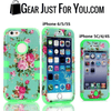 Beautiful Stunning Floral Design Case Exclusive for iPhone - Gear Just For You.com