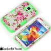 Cute Peony Flowers Armor Phone Case For Samsung Galaxy S5 - Gear Just For You.com