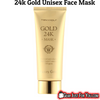 Amazing 100mL Creamy Textured 24K Pure Gold Moisturizing Wash off Unisex Face Mask - Gear Just For You.com
