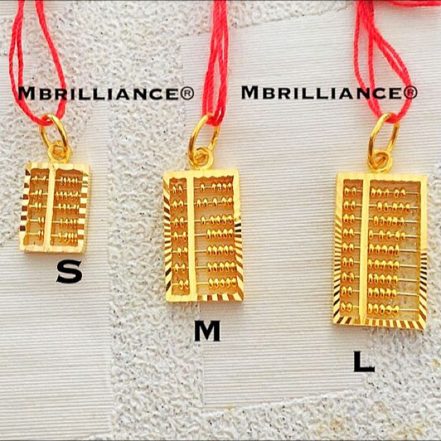 Abacus pendant 916 Gold by Mbrilliance