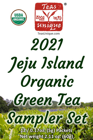 2020 Jeju Island Organic Green Tea Sampler Box, 12 Loose Leaf Teas, 60g