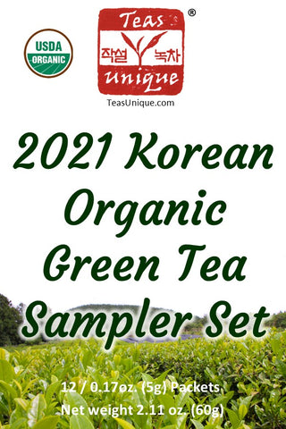 2020 Korean Organic Green Tea Sampler Box, 12 Loose Leaf Teas, 60g
