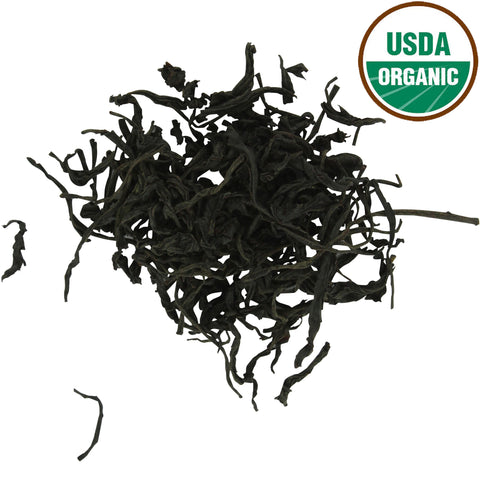 Korean Boseong Hwang Cha (Lightly Oxidized) 2016 Organic Single Estate Whole Leaf Tea