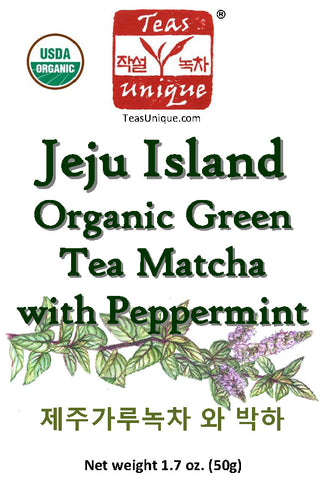 Jeju Island Green Tea Powder (Matcha) with Peppermint