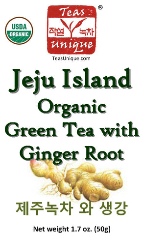 Jeju Island Green Tea with Ginger